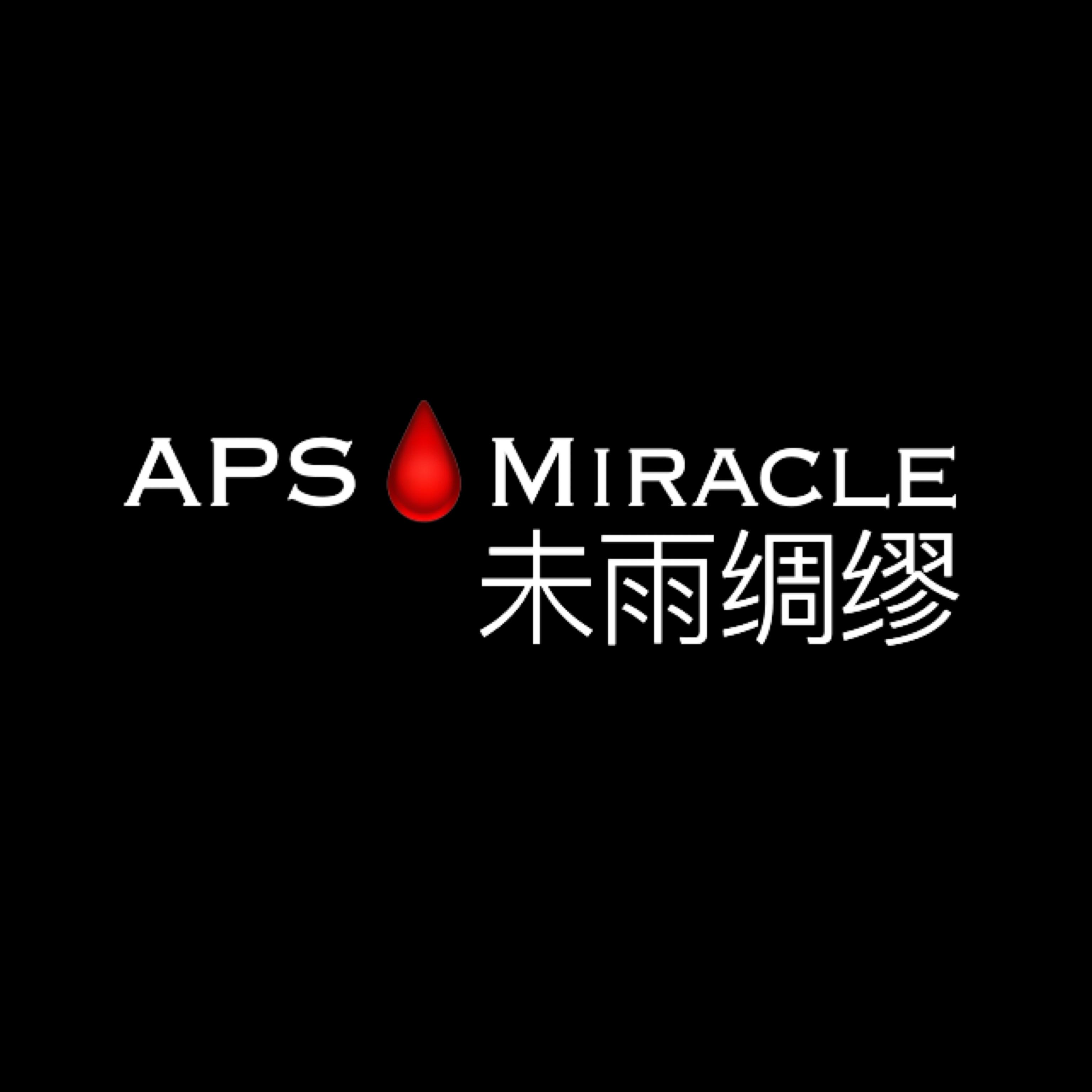 APS Miracle